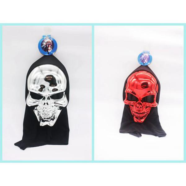 Shiny Skull Mask : Halloween Supplies : Joke Shop Australia : Magic Shop Australia